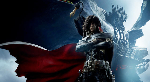 Space Pirate Captain Harlock CGI Film
